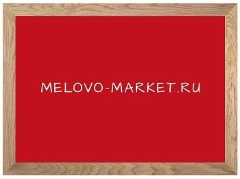 В рамке Мелово-Маркет Доска для рисования мелками RAL-3020