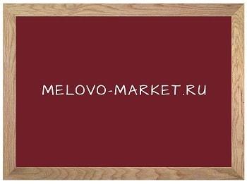 В рамке Мелово-Маркет Доска для рисования мелом RAL-3004