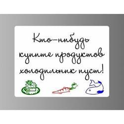 Доска на холодильник Мелово-Маркет Маркерная доска на холодильник MINI-30\40