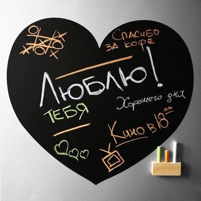 "Доска на холодильник ""LOVE""-41\45"